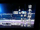 060329_201821.jpg