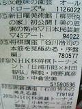 060528_101734.jpg