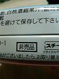 060610_225523.jpg