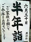 060628_164454.jpg