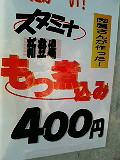 061014_155400.jpg