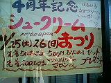 061108_153902.jpg