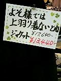 070107_164928.jpg