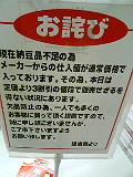 070112_164204.jpg