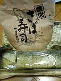 200601240118102.jpg