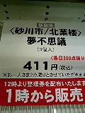 200602040106234.jpg