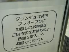 20080415112120