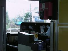 20080806105212