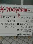 mayaa