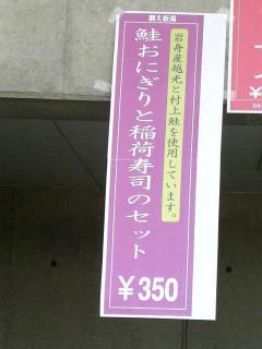 nayoko