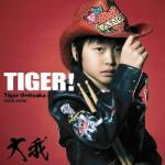 Tiger! Cover