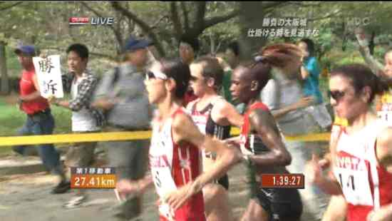 勝訴マラソン