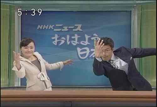 どうぞ(NHK)