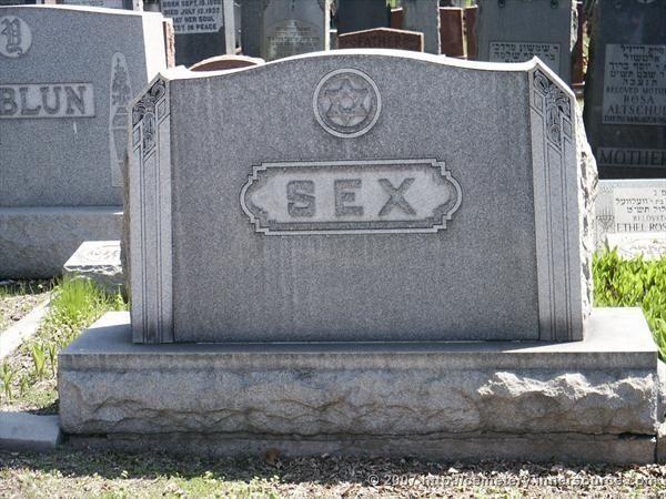 SEXの墓