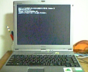 20060424224519