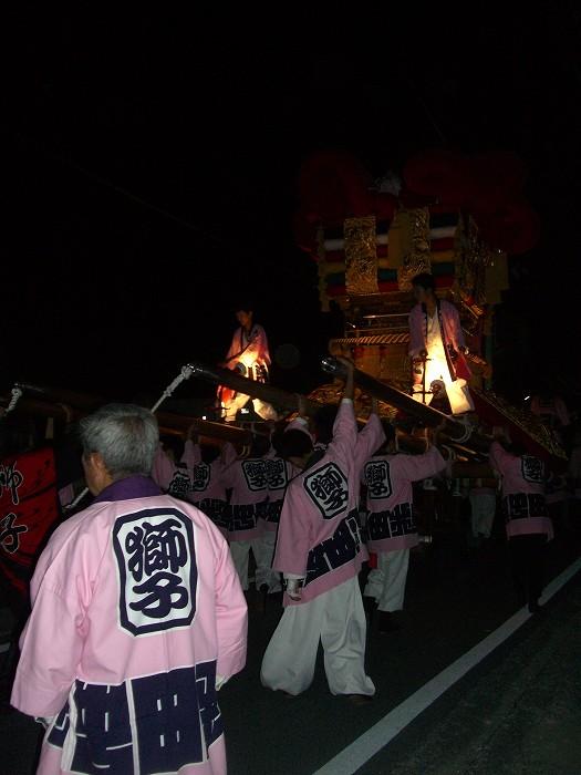 中田井 082
