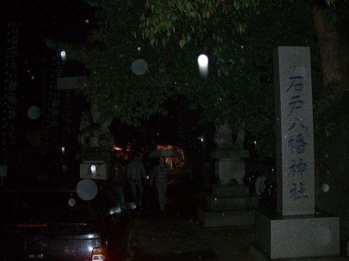 江之本 088