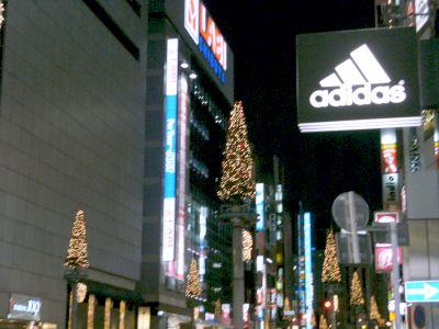2008年末 東急本店通り