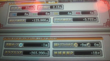 2010012323430000.jpg