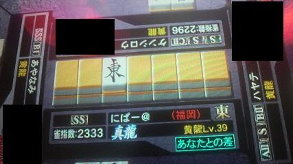 2010012415380000.jpg