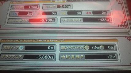 2010013023400000.jpg
