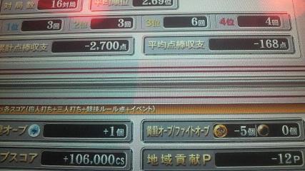 2010020604390000.jpg