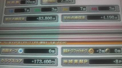 2010021123520000.jpg