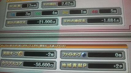 2010022720390000.jpg