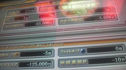 2010031300450000.jpg