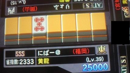 2010031402190001.jpg