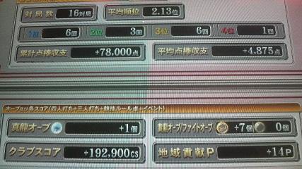 2010031404500000.jpg