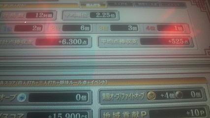 2010061401430000.jpg