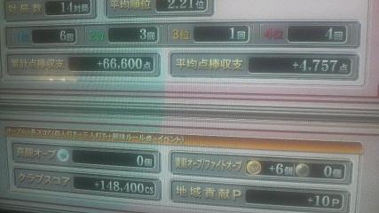 2010072504540000.jpg