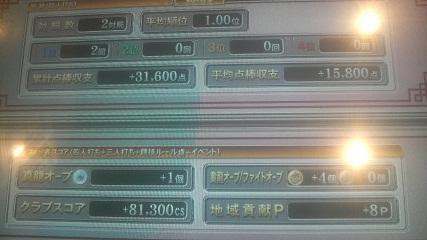 2010072517380000.jpg