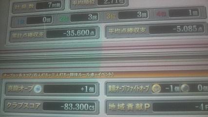 2010073003500000.jpg
