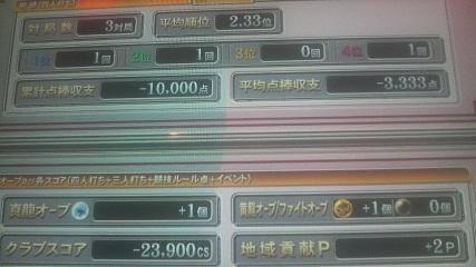 2010080123370000.jpg
