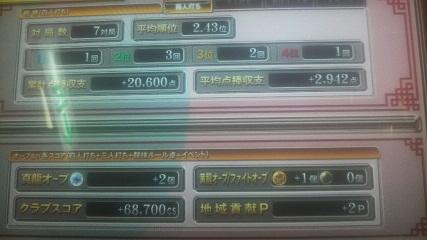 2010080223530000.jpg