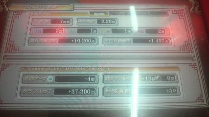 2010080400240000.jpg