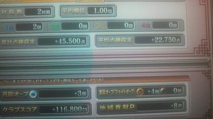 2010080523160000.jpg