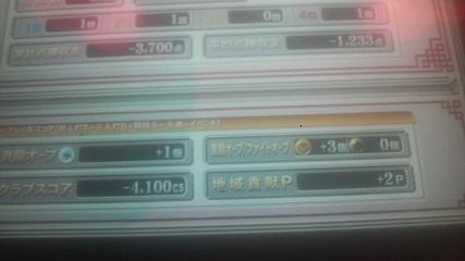 2010080800350000.jpg