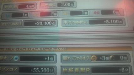 2010081000530000.jpg