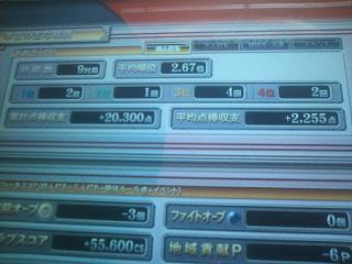 SN3G0001_00011.jpg