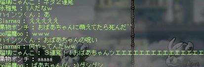 blogimg_1013_13.jpg