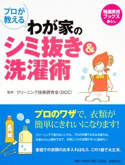book-simi-obi250.jpg