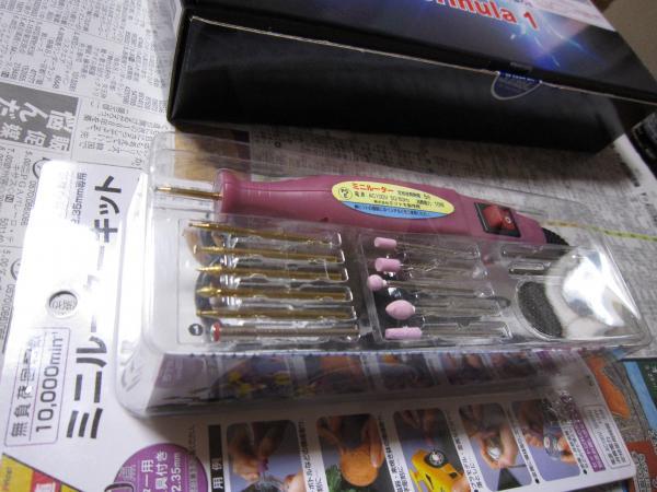 001_convert_20100523163155.jpg