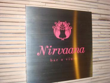 Nirvaana
