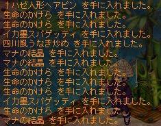 blog52.jpg