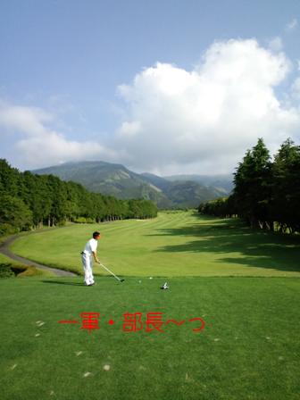 2010.6.6沼国1