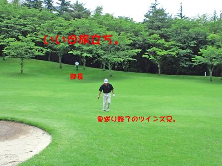 2010.6.28紫塚ゴルフ倶楽部5