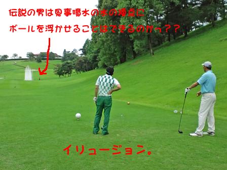 2010.6.28紫塚ゴルフ倶楽部3